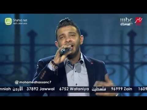 Arab Idol - محمد حسن – جرح تاني - الحلقات المباشرة