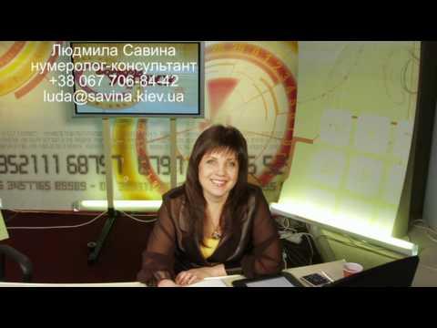 Гороскоп любовный 7 декабря