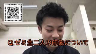 片桐研究室紹介ビデオNo.15 アドバイザーインタビューその3