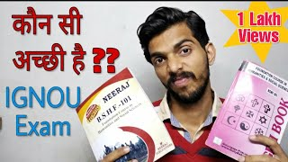 Which one is Best for Ignou exams😎 || Neeraj or Gullibaba || CLUSTERcareer - BEST