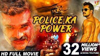 Police Ka Power Superhit Full Bhojpuri Movie Khesari Lal Yadav