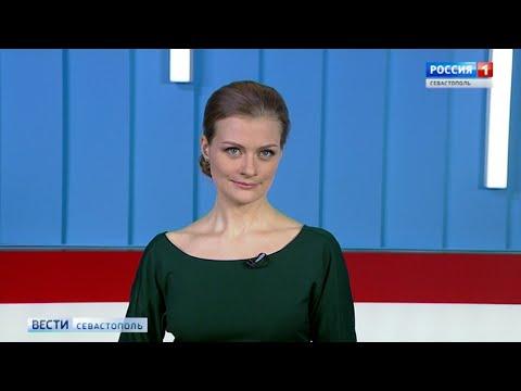 Вести Севастополь 15.04.2019 Выпуск 11:25
