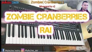 مازيكا Zombi ( Cranberries cover ) - موسيقى غربية رائعة ( الزومبي) بايقاع الراي تحميل MP3