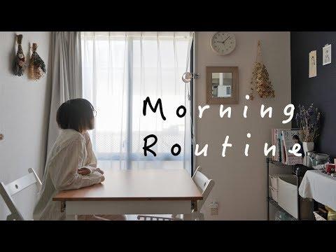 Morning Routine/気持ちの良い朝編/ENG