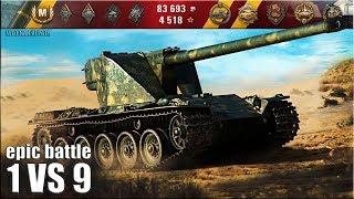 Emil I лучший бой World of Tanks 🌟 1 против 9 🌟 медаль Колобанова wot как играть