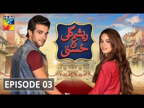Resham Gali Ki Husna Episode #03 HUM TV Drama 4 August 2019