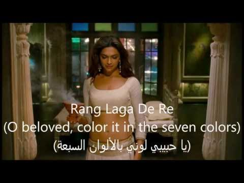 Ang Laga De- Full Song Lyrics (English subtitels+مترجمة للعربية) HD