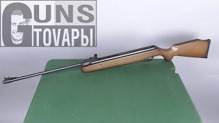 Пневматическая винтовка Crosman Vantage NP от компании CO2 - магазин оружия без разрешения - видео 1