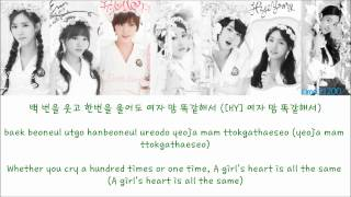 F-ve Dolls - Can You Love Me [Hangul/Romanization/English] Color & Picture Coded HD