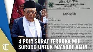 4 Point Surat Terbuka MUI Sorong Minta Ma'ruf Amin Mundur dari Cawapres Jokowi
