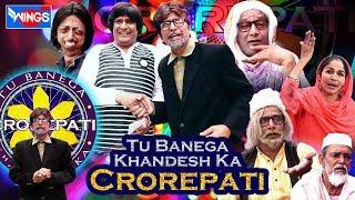 Tu Banega Khandesh Ka Crorepati Full Video | Khandesh Comedy Video | Full Video
