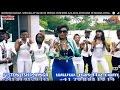 BARBARA KANAM : SORLIDA ATTACHE DE PRESSE CONFIRME  AZA DIVA AFRICAINE P...