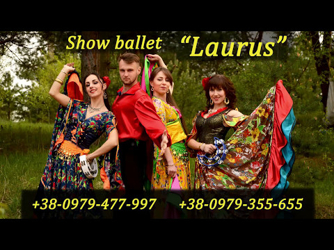 """Шоу балет """"Laurus"""", відео 1"""
