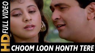Choom Loon Honth Tere Dil Ki Yahi Khwahish Hai   - YouTube
