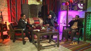 برنامج زجل يستضيف الفنان محمد أبو الكايد والفنان نور أبو الهيجا