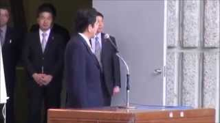 土井たか子社会党党首VS安倍晋三自民党総裁演説会