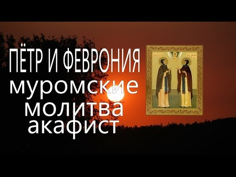 Молитва на чувашском языке