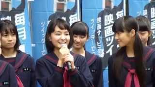 20150301映画ツイートデーイベント恒松祐里、葵わかな有楽町マリオン