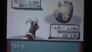 ポケットモンスターエメラルドバトルタワー戦 vsリラ(銀シンボル)