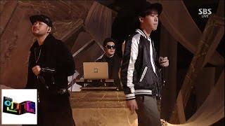 [Epik High] (Epik High)] Terjadi @ Lagu Populer Inkigayo 141109