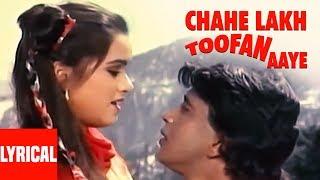 Lyrical: Chahe Lakh Toofan Ayen | Pyar Jhukta Nahin | Mithun