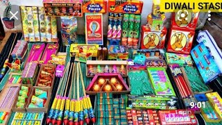 Diwali stash | All different types of crackers unboxing & price diwali | Diwali patake unboxing 2020