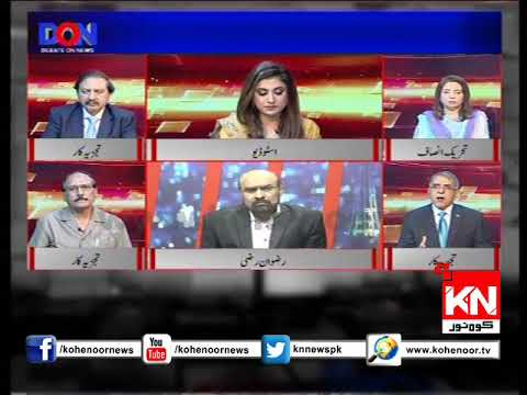 Debate On News 07 05 2018