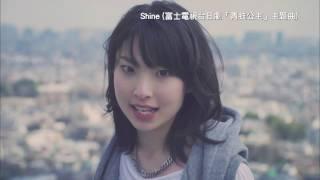 家入里歐5週年紀念精選輯「5thAnniversaryBest」台壓版CD+DVD預告片