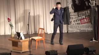 Михаил Крюков, творческий конкурс