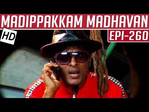 Madippakkam Madhavan | Epi 260 | 14/01/2015 | Kalaignar TV