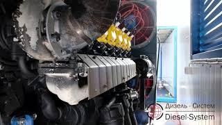 видео товара Блочно-контейнерная электростанция 240 кВт серии АД-240С-Т400-2Р (БКАЭС-240, БАЭКТ-240)
