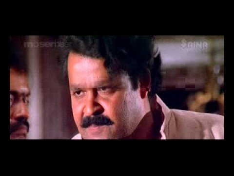 Aaram thamburan(1997) malayalam full movie 1cd xvid [direct.