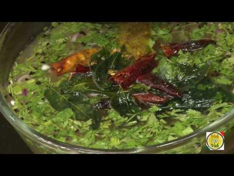 Raw rasam - Patchi Pulusu
