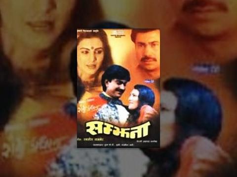 Chokho Maya | Full Movie