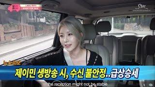 달리는 라이브 '제이민의 Ready For Talk' 1부