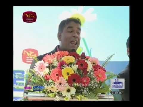 Sundara Nuwaraeliya (සුන්දර නුවරඑළිය )|01-04-2019|Rupavahini