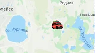 Актюбинское озеро челябинской области рыбалка