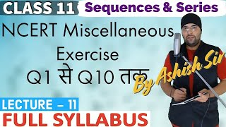 Miscellaneous Exercise (Q1 to Q10) Sequences And Series Class 11 Maths