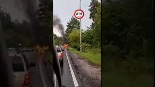 Видео с места: Тяжелое масштабное ДТП с пожаром на 26 км Старообуховской  трассы: 3 авто, 2 сгорели,