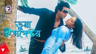 Bhua Inspector   Movie Scene   Shakib Khan   Apu Biswas   Gf vs Bf
