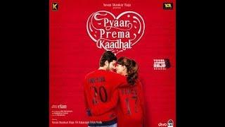 High On Love   Single | Pyaar Prema Kadhaal | Yuvan Shankar Raja | Sid Sriram | Niranjan Bharathi |
