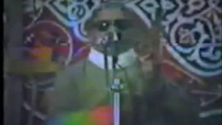اغاني حصرية حفلة نادرة للشيخ صديق بو عبعاب الجرح نجر والغلا 2 تحميل MP3