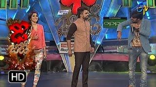 Reshmi & Sudheer Intro   Dhee Jodi   10th May 2017   ETV Telugu