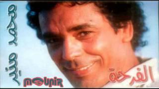 تحميل اغاني محمد منير بقينا لبعض البوم الفرحة 1999 MP3