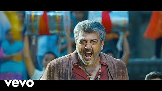 Adadada Arrambame - Video Song - Arrambam