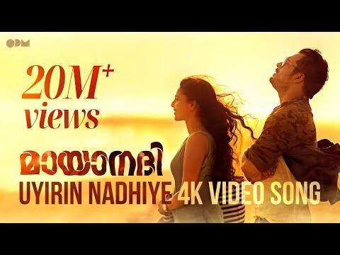 Uyirin Nadhiye Song - Mayaanadhi