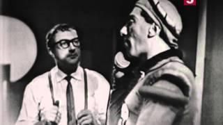 """""""Верный робот"""", телеспектакль по пьесе С. Лема, ЛенТВ, 1965 г."""