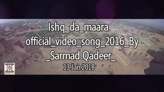 Ina soniya Surta Nai Rehna Maan Moniya Morta   - YouTube