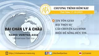 CHƯƠNG TRÌNH PHÁT THANH, THỨ NĂM 17102019