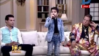 تحميل اغاني العاشرة مساء  ابن الوز عوام شاهد غناء حفيد المطرب شعبان عبد الرحيم MP3